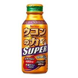 ウコンの力 スーパー 120ml×6本 ハウスウェルネスフーズ シンウコンノチカラSU120ML*6