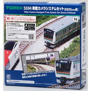 [鉄道模型]トミックス TOMIX 【再生産】(Nゲージ) 5594 車載カメラシステムセット (E233 3000系 3両セット) [トミックス 5594 シャサイカメラ E233 3000]【返品種別B】