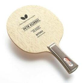 BUT-30271 バタフライ 卓球 シェークラケット BUTTERFLY コルベル グリップ形状:フレア