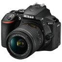 D5600LK18-55【税込】 ニコン デジタル一眼レフカメラ「D5600」18-55 VR レンズキット [D5600LK1855]【返品種別A】【…