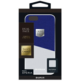 LP-XPXCLDSNV MS Products Xperia X Compact(SO-02J)用 アルミバンパー+PUレザーシェルケース「DUAL FACE Shell」ネイビー LEPLUS(ルプラス)