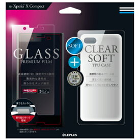 f59cf9f842 LP-XPXCSTFGTN MS Products Xperia X Compact(SO-02J)用 ガラスフィルム