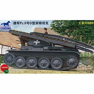 1/35 独・II号D型架橋戦車【CB35089】 ブロンコ [CB35089 IIゴウDガタ]【返品種別B】