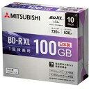 VBR520YP10D1 MITSUBISHI 4倍速対応BD-R XL 10枚パック 100GB ホワイトプリンタブル