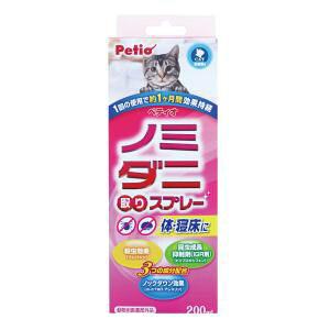 PETIO NEW ノミ・ダニ取りスプレー 猫用 ペティオ ノミダミトリスプレ-ネコヨウ