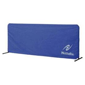 NT-NT3615-09 ニッタク 卓球台用備品(ブルー) Nittaku カルフェン 200