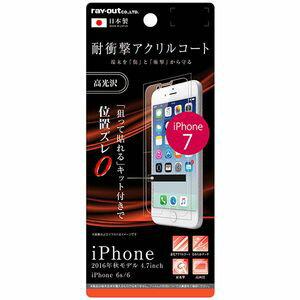 RT-P12FT/Q1 レイ・アウト iPhone 7/6S/6用 液晶保護フィルム 5H 耐衝撃 アクリルコート 高光沢 [RTP12FTQ1]【返品種別A】