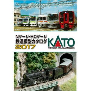 [鉄道模型]カトー KATO 25-000 KATO Nゲージ・HOゲージ 鉄道模型カタログ2017 [カトー 25-000 2017ネン]【返品種別B】