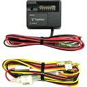 OP-VMU01 ユピテル 電圧監視機能付電源直結ユニット Yupiteru [OPVMU01]【返品種別A】
