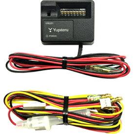 OP-VMU01 ユピテル 電圧監視機能付電源直結ユニット Yupiteru