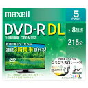 DRD215WPE.5S【税込】 マクセル 8倍速対応DVD-R DL 5枚パック8.5GB ホワイトプリンタブル [DRD215WPE5S]【返品種別A】【RCP】