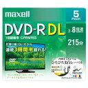 DRD215WPE.5S【税込】 マクセル 8倍速対応DVD-R DL 5枚パック8.5GB ホワイトプリンタブル [DRD215WPE5S]【返品種別A】【R...