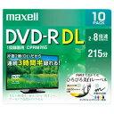 DRD215WPE.10S【税込】 マクセル 8倍速対応DVD-R DL 10枚パック8.5GB ホワイトプリンタブル [DRD215WPE10S]【返品種別A...