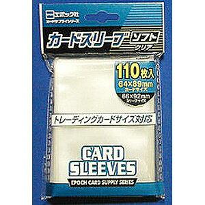 エポック カードスリーブ レギュラーサイズ対応 ソフト エポック社