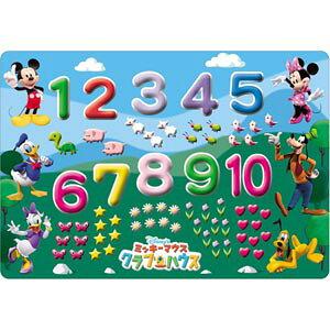 ディズニー めきめきチャイルドパズル ミッキーとすうじであそぼうよ! 27ピース テンヨー 【Disneyzone】
