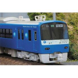 [鉄道模型]グリーンマックス (Nゲージ) 30202 京急2100形機器更新車 KEIKYU BLUE SKY TRAIN 8両編成セット(動力付き)