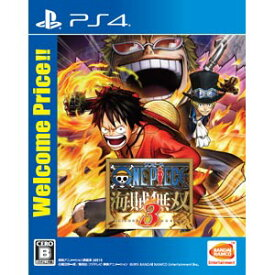 【PS4】ワンピース 海賊無双3 Welcome Price!! バンダイナムコエンターテインメント [PLJM-80220]