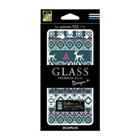 LP-F01JFGD07 MS Products arrows NX(F-01J)用 ガラスフィルム 全画面保護(Winter ニット) LEPLUS(ルプラス) 「GLASS PREMIUM FILM」 Design +