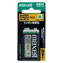6F-22BN-1B マクセル マンガン乾電池9V形(1本入) maxell Black [6F22BN1B]