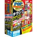 ラベルマイティ POP in Shop12 書籍セット ジャストシステム 【返品種別B】