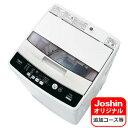 AQW-S45EC-W アクア 4.5kg 全自動洗濯機 ホワイト AQUA AQW-S45E のJoshinオリジナルモデル [AQWS45ECW]【返品種別...