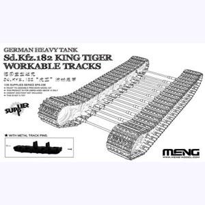 1/35 ドイツ重戦車 キングタイガー可動式履帯【MENSPS-038】 モンモデル [MENSPS-038 キングタイガー カドウシキリタイ]【返品種別B】