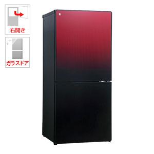 (標準設置料込)UR-FG110J-R ユーイング 110L 2ドア冷蔵庫(ざくろレッド)【右開き】 UING
