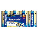LR20EJ/8SW パナソニック アルカリ乾電池単1形 8本パック Panasonic EVOLTA