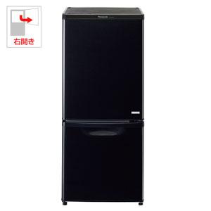 NR-BW149C-K パナソニック 138L 2ドア冷蔵庫(ブラック)【右開き】 Panasonic NR-B149W のJoshinオリジナルモデル [NRBW149CK]【返品種別A】(標準設置料込)