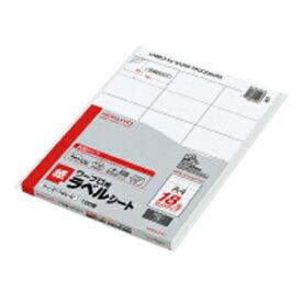 タイ-2174N-W コクヨ NEC用 紙ラベル[プリンタ兼用] A4 18面 100枚 KOKUYO S&T