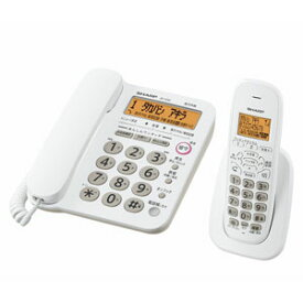JD-G32CL シャープ デジタルコードレス電話機(子機1台)ホワイト系 SHARP [JDG32CL]