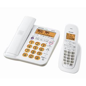 JD-G56CL シャープ デジタルコードレス電話機(子機1台)ホワイト系 SHARP [JDG56CL]【返品種別A】