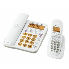 JD-G56CL シャープ デジタルコードレス電話機(子機1台)ホワイト系 SHARP [JDG56CL]