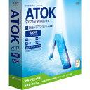 ATOK 2017 for Windows ベーシック 【アカデミック版】【税込】 ジャストシステム 【返品種別B】【RCP】【送料無料】