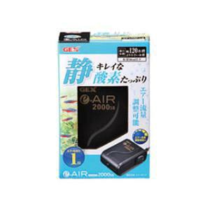 e〜AIR 2000SB ジェックス E-AIR2000WB