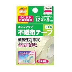 オレンジケア 不織布テープ 12mm×9m 大木オレンジケアプロダクツ OCフシヨクフテ-プ12MMX9M