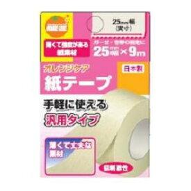 オレンジケア 紙テープ 25mm×9m 大木オレンジケアプロダクツ OCカミテ-プ25MMX9M