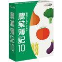 農業簿記10【税込】 ソリマチ 【返品種別B】【送料無料】【RCP】