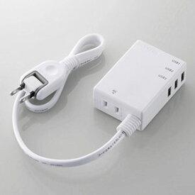 MOT-U06-2134WH エレコム モバイルUSBタップ(コード付)USB 3ポート(ホワイト)