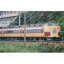 [鉄道模型]トミックス TOMIX (Nゲージ) 98254 JR 183・189系特急電車(房総特急・グレードアップ車)基本セットB(4両…