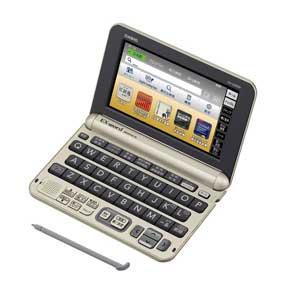 XD-G8000-GD カシオ 電子辞書 エクスワード 生活・教養モデル(シャンパンゴールド)【2017年 春モデル】 [XDG8000GD]【返品種別A】【送料無料】