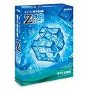 ゼンリン電子地図帳Zi19 DVD全国版 ゼンリン 【返品種別B】【送料無料】