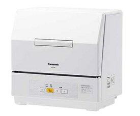 NP-TCM4-W パナソニック 食器洗い乾燥機(ホワイト) 【食洗機】【食器洗い機】 Panasonic プチ食洗