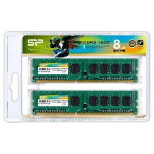 SP008GBLTU160N22JB シリコンパワー PC3-12800(DDR3-1600)240pin DDR3 SDRAM DIMM 8GB(4GB×2枚)