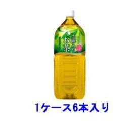 玉露入りお茶 2L(1ケース6本入) ポッカサッポロ ギヨクロイリオチヤ2LX6