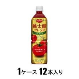 デルモンテ 食塩無添加トマトジュース桃太郎ブレンド 900g(1ケース12本入) デルモンテ トマトJモモタロウ900X12