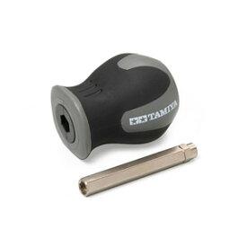 ボックスドライバー(4mm/4.5mm)【74088】 タミヤ