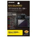 EXGF-ND500【税込】 ハクバ Nikon「D500」専用 液晶保護フィルム EX-GUARD [EXGFND500]【返品種別A】【RCP】