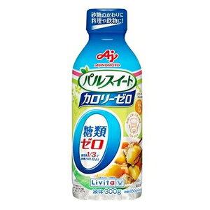 パルスイート カロリーゼロ液体タイプ 300g  大正製薬 パルスイ-トカロリ-0エキ 300GA