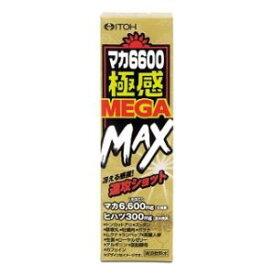 マカ6600極感MEGA MAX 50ml 井藤漢方製薬 マカ6600MEGAMAX50ML